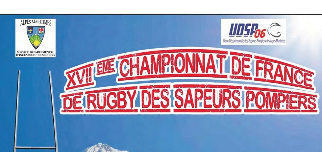 01- XVIIème Championnat de France de Rugby Sapeurs-Pompiers